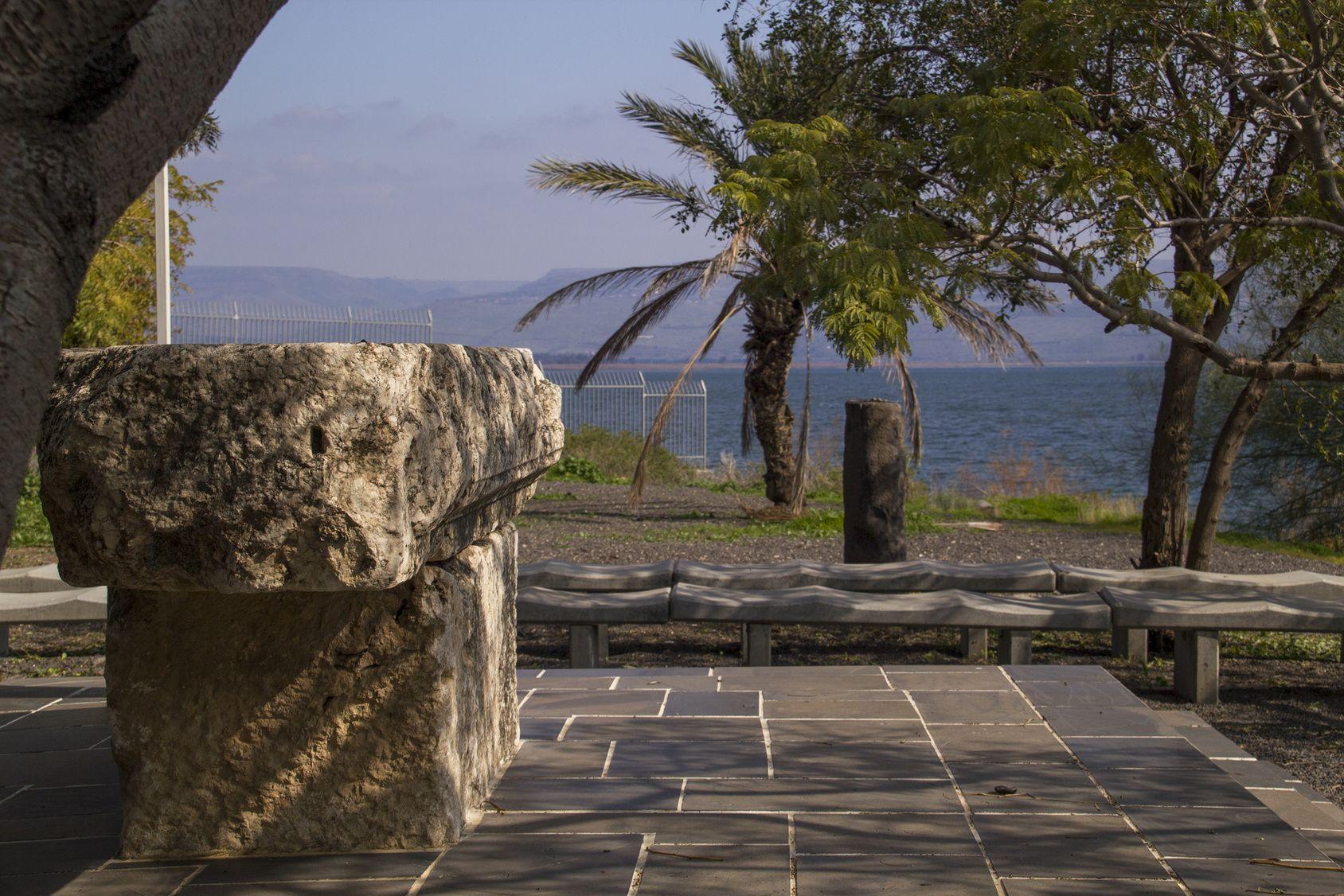 Pozůstatky Kafarnaum